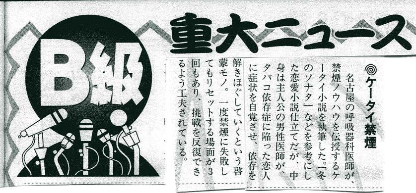 0510shicho048