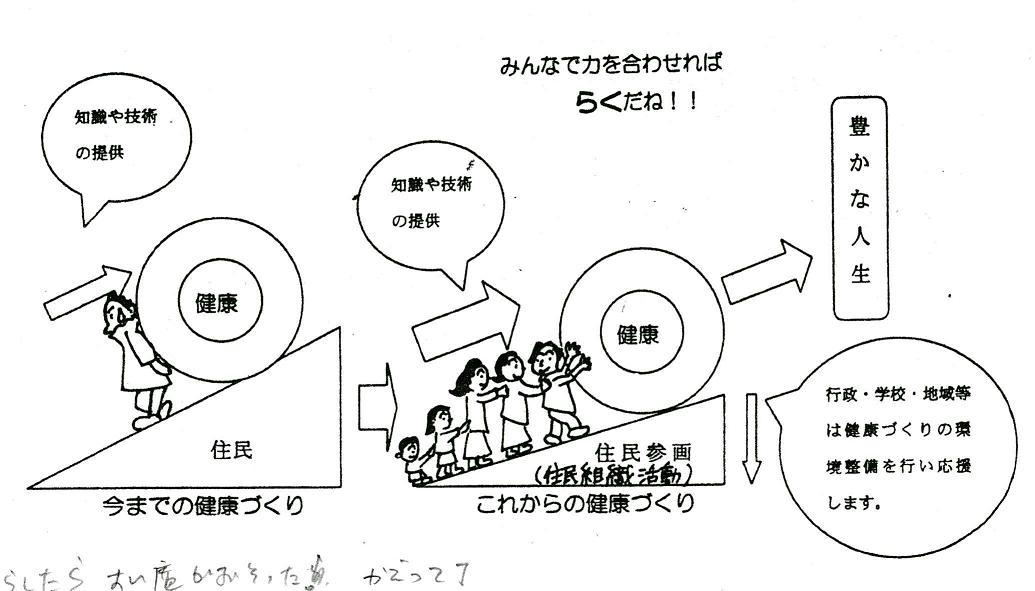 0511iwakura051